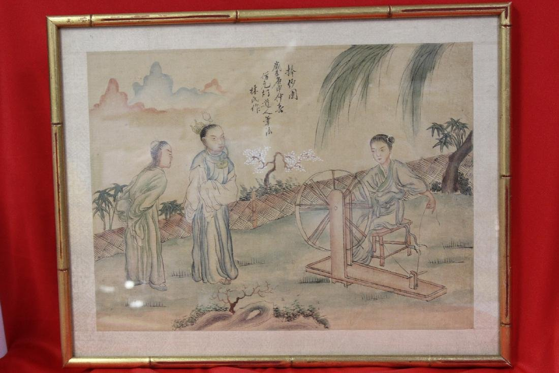 Chinese Water Colour