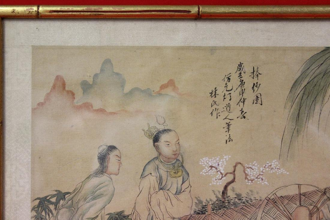 Chinese Water Colour - 2