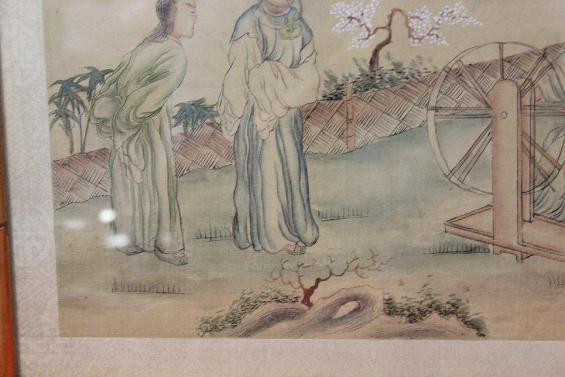 Chinese Water Colour - 3