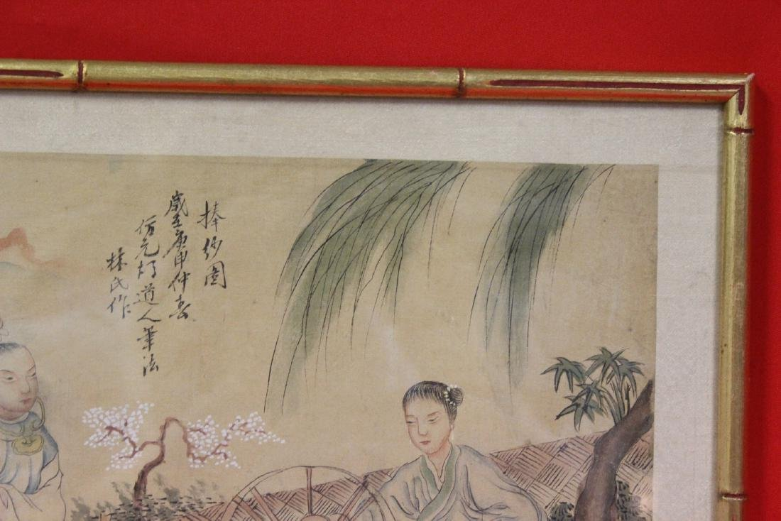 Chinese Water Colour - 6