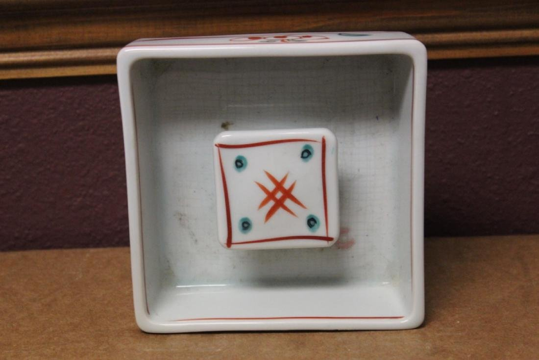 A Chinese Square Bowl?