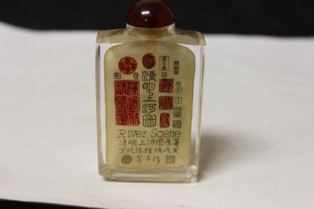 Crystal Chinese Snuff Bottle - 2