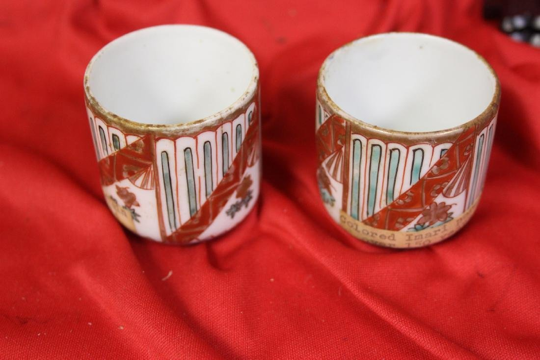 Set of Two Imari Cups