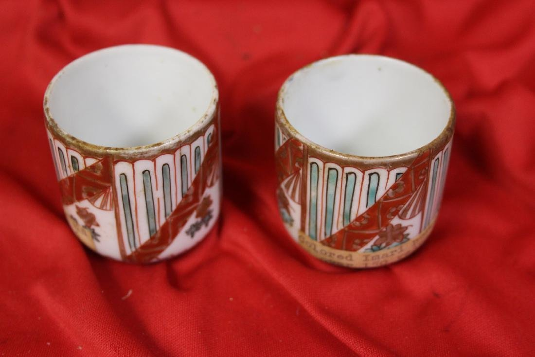 Set of Two Imari Cups - 2