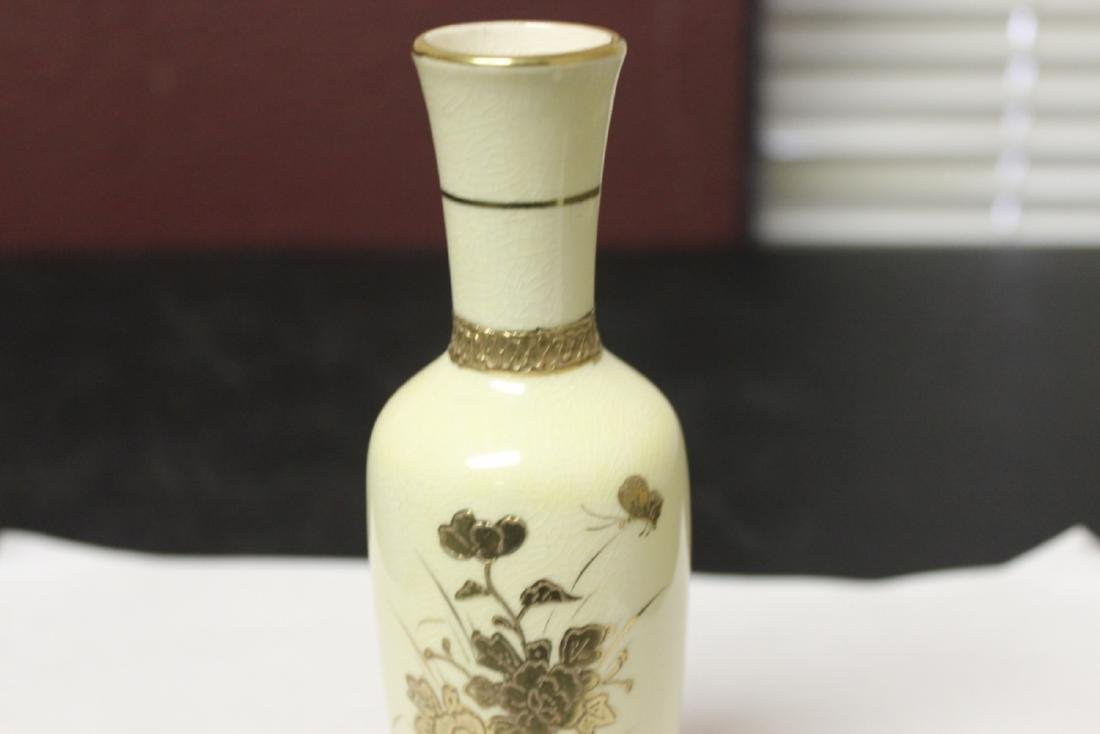 A Gold Gilted Ceramic Vase - 4