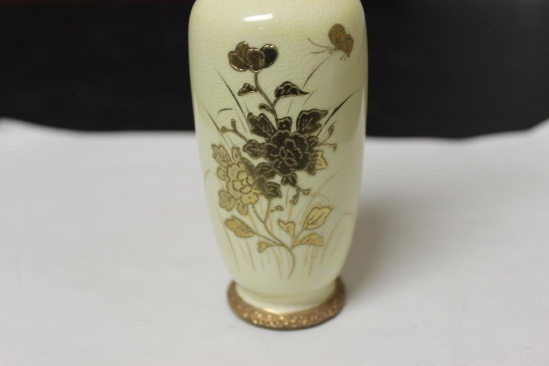 A Gold Gilted Ceramic Vase - 5