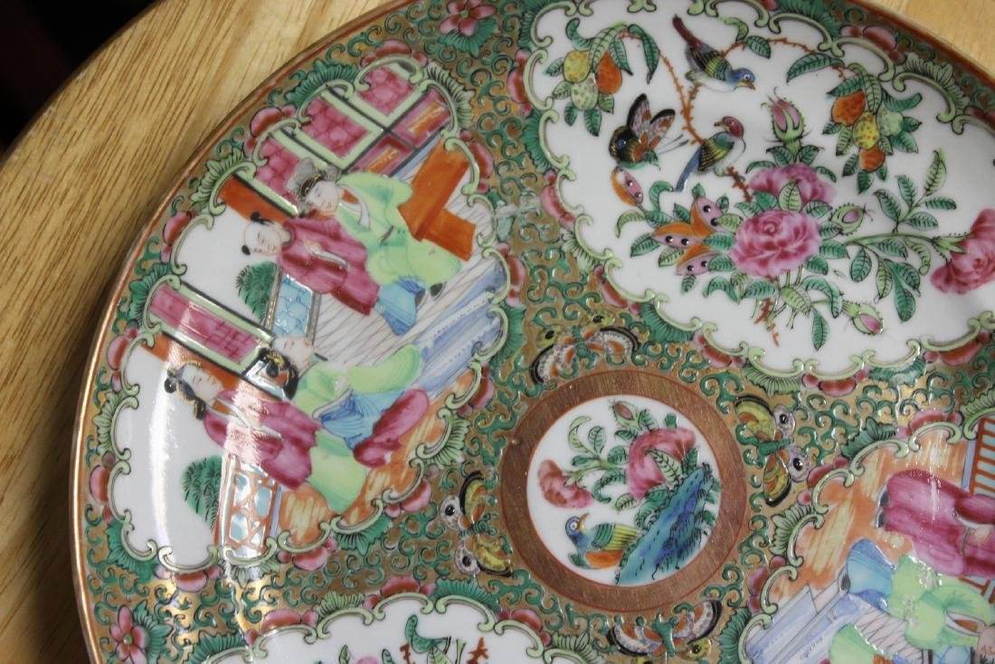 An Antique Chinese Rose Medallion Plate - 4