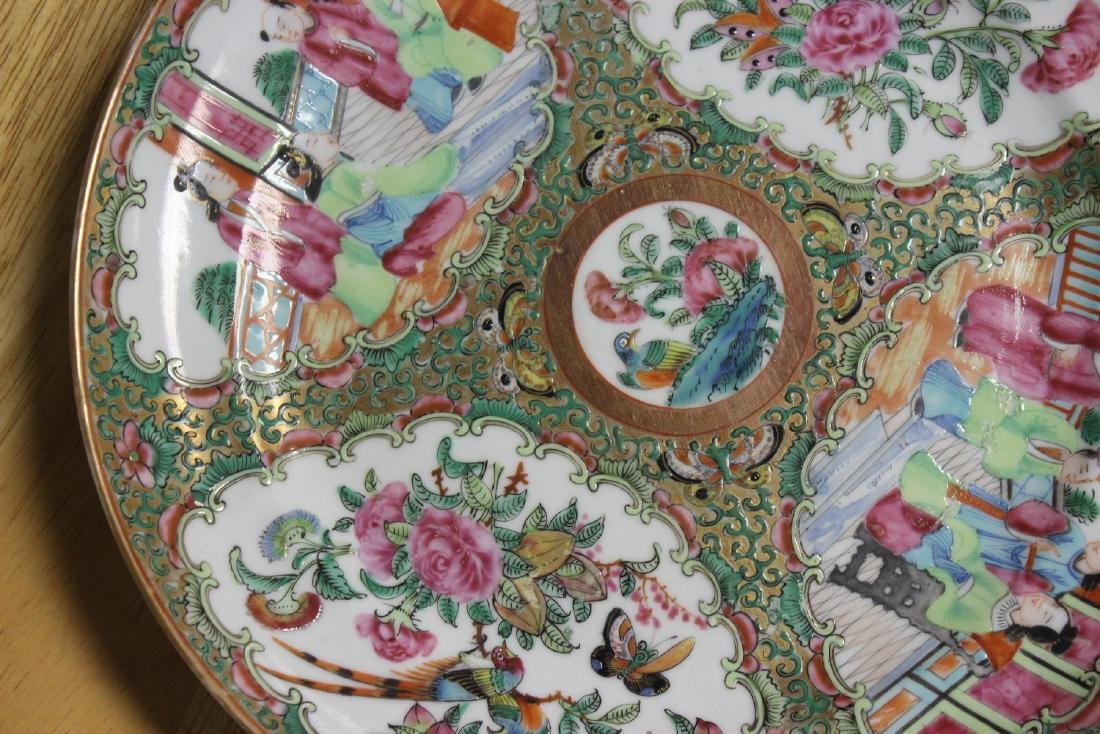 An Antique Chinese Rose Medallion Plate - 5