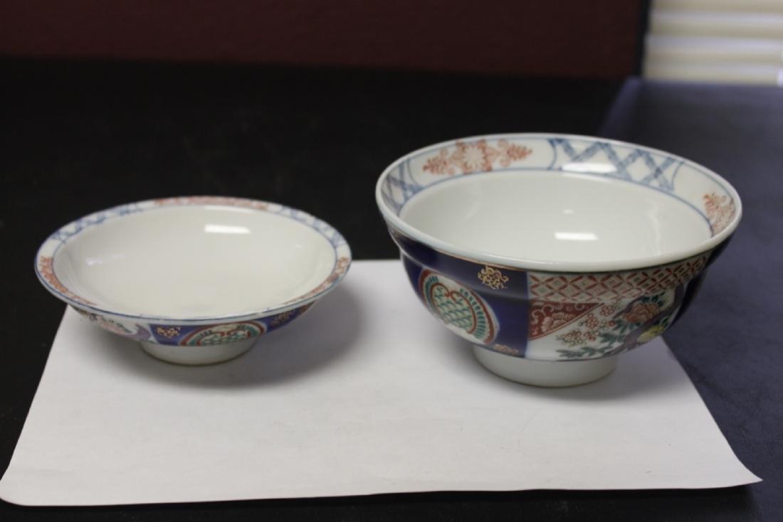 A Vintage Japanese Porcelain Bowl and Lid