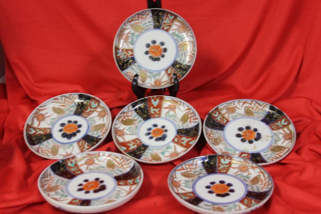 Set of 6 Japanese Imari Small Plates