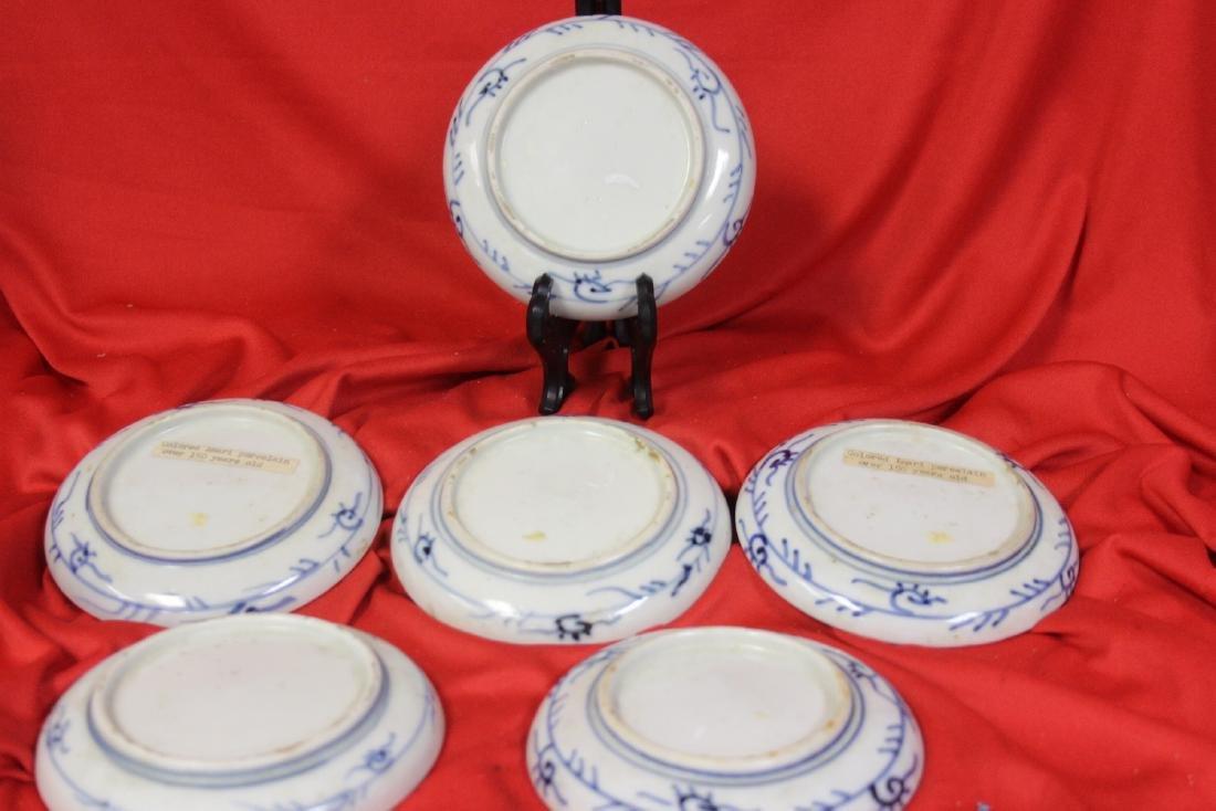 Set of 6 Japanese Imari Small Plates - 2