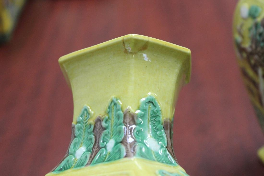 A Pair of Chinese Vases - 10