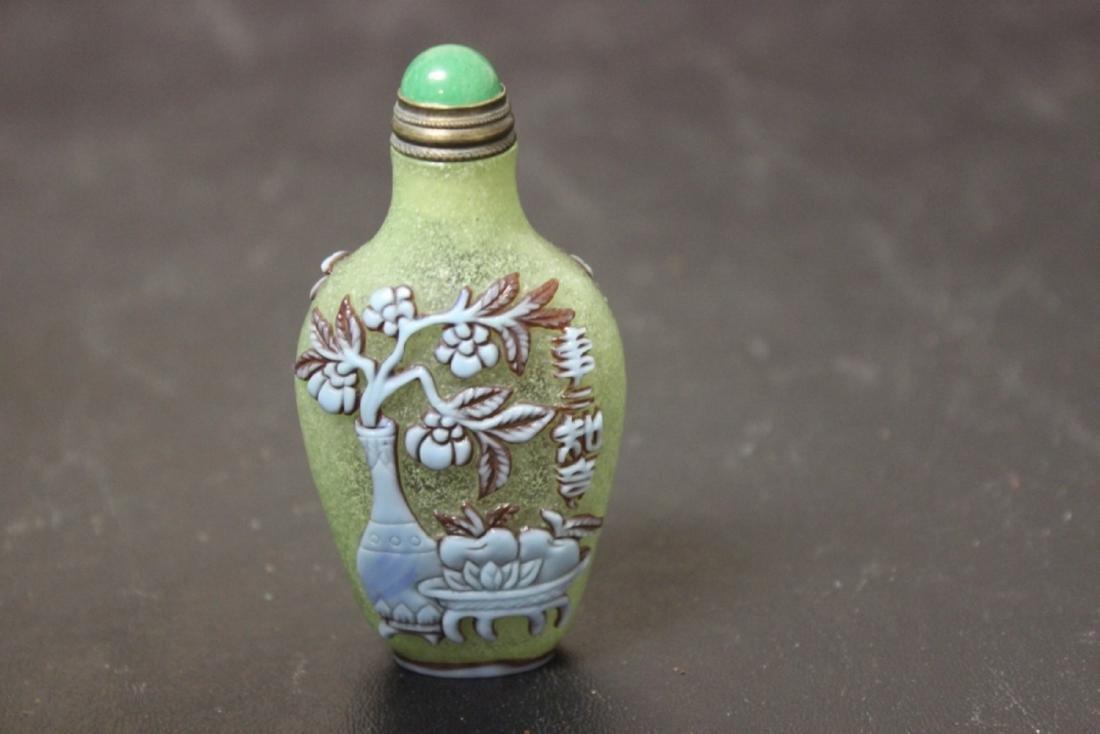 A Chinese Peking Glass Overlay Snuff Bottle - 2