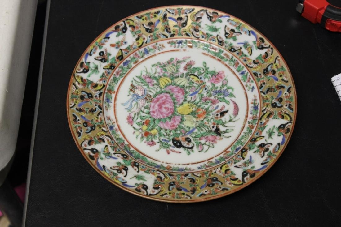 An Early 20th Century Chinese Famille Rose? Or Export