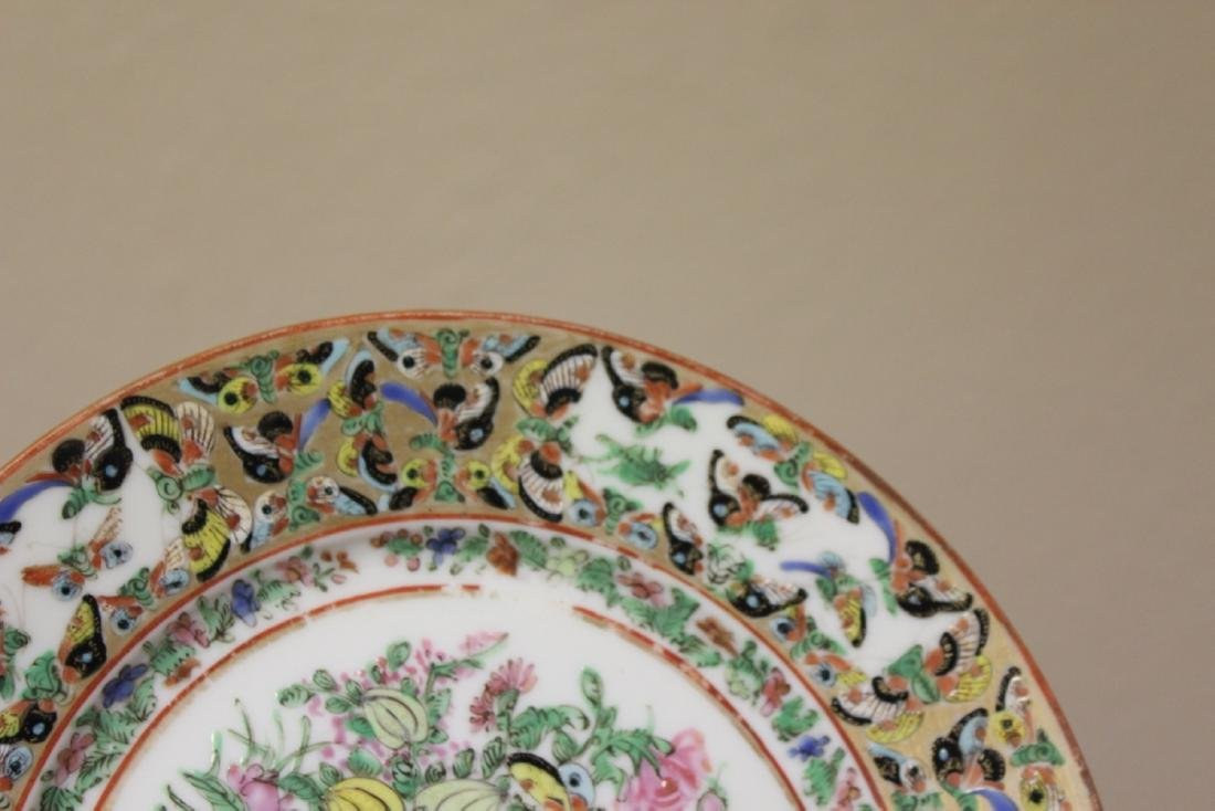 An Early 20th Century Chinese Famille Rose? Or Export - 2