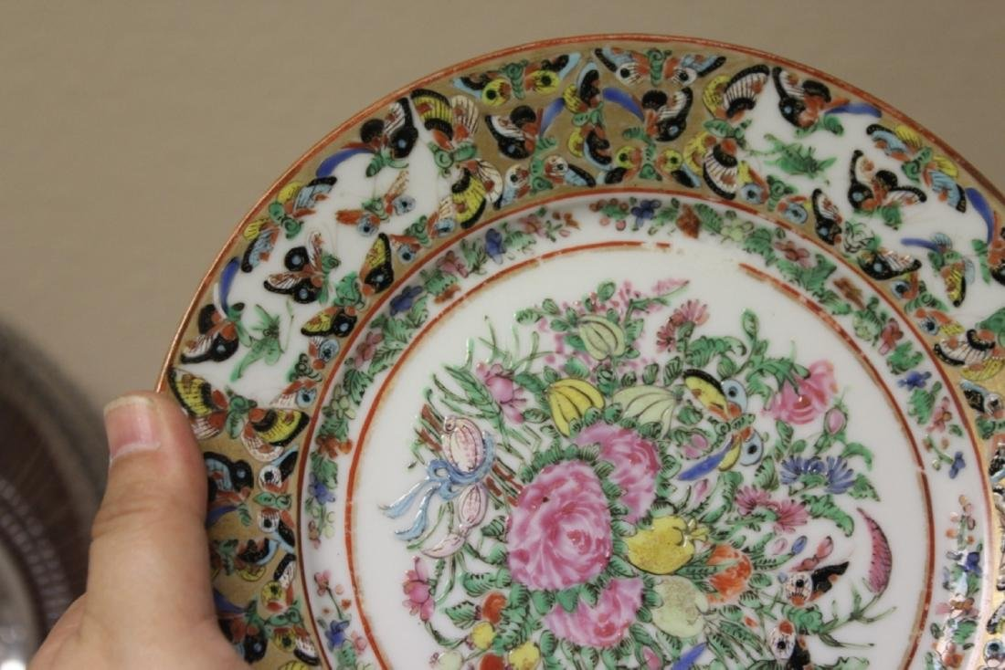 An Early 20th Century Chinese Famille Rose? Or Export - 3