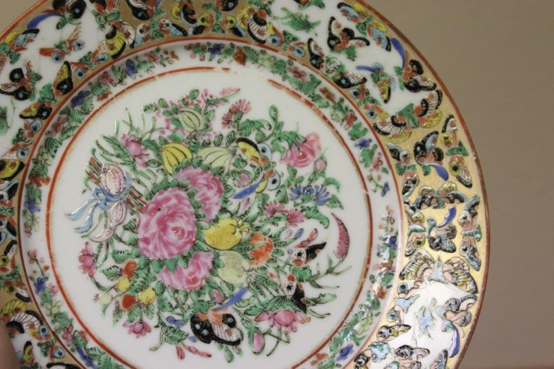 An Early 20th Century Chinese Famille Rose? Or Export - 4