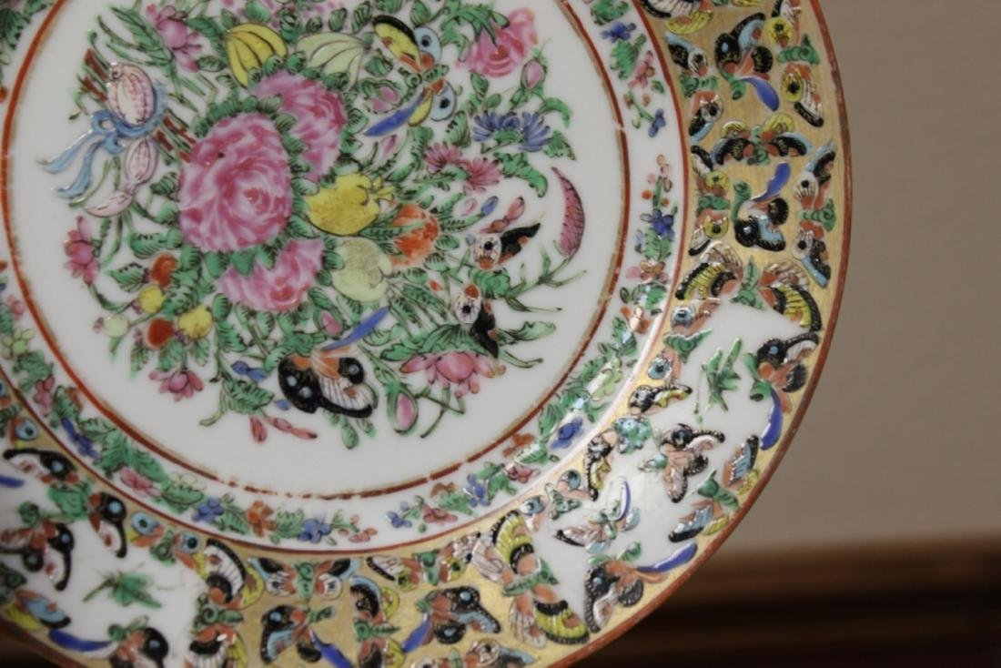 An Early 20th Century Chinese Famille Rose? Or Export - 5
