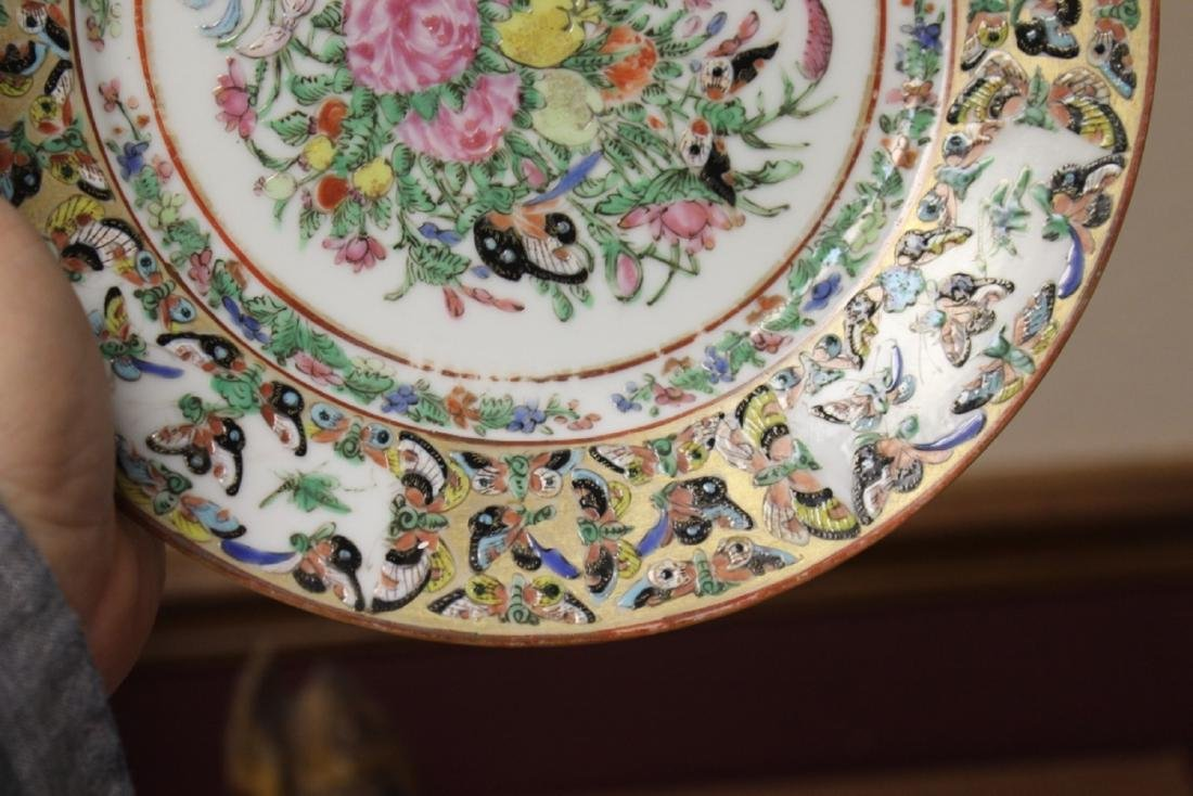 An Early 20th Century Chinese Famille Rose? Or Export - 6