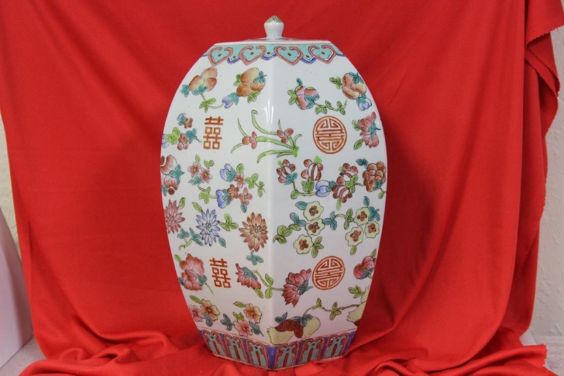 A Vintage Chinese Jar