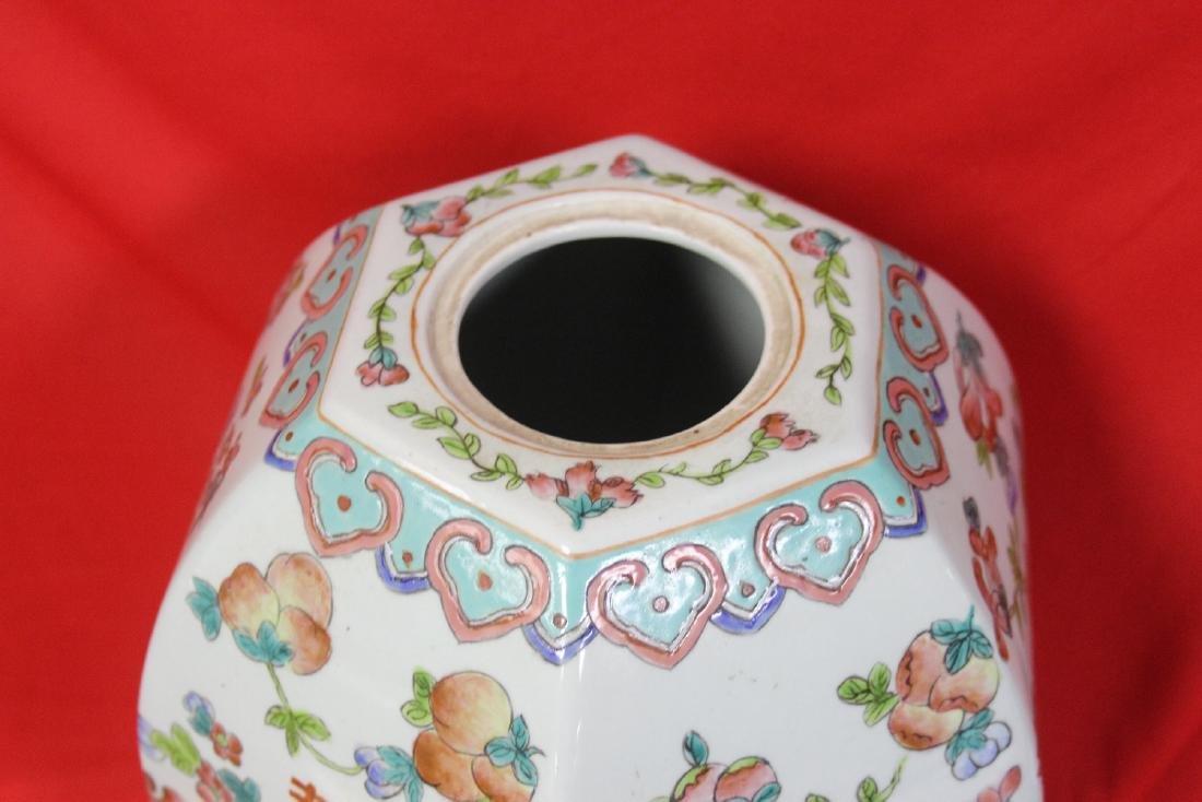 A Vintage Chinese Jar - 2