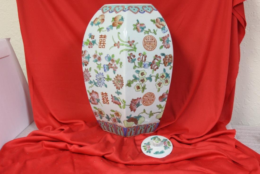 A Vintage Chinese Jar - 3