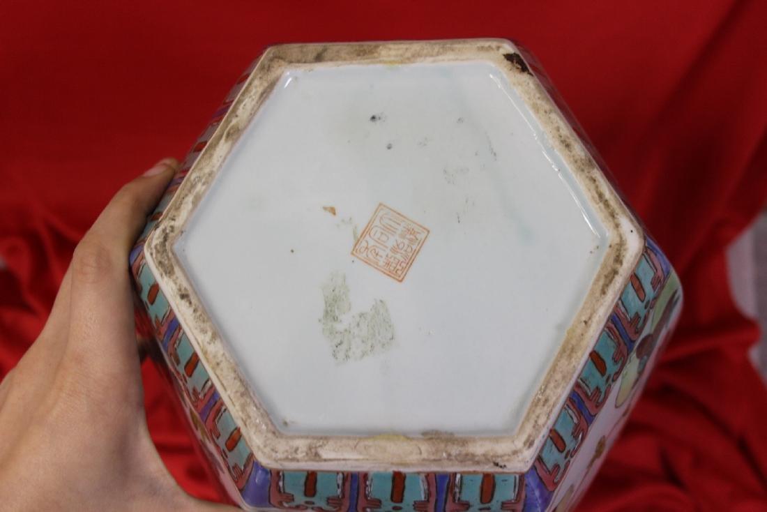 A Vintage Chinese Jar - 7