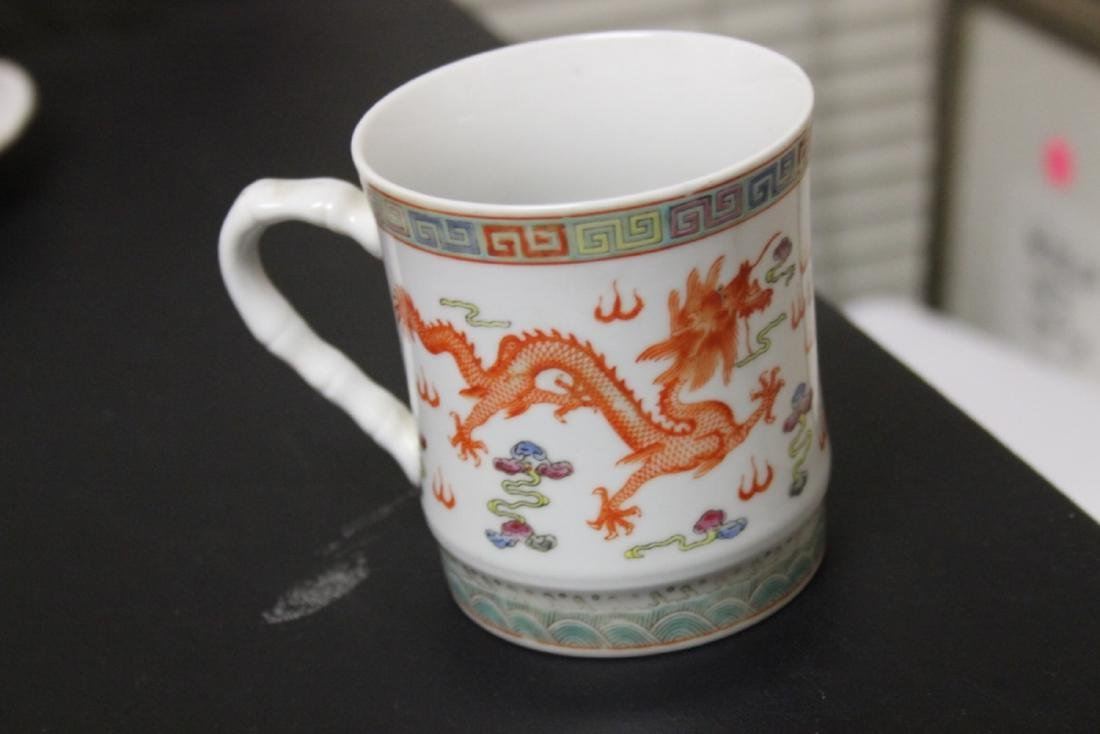 A Chinese Dragon Cup