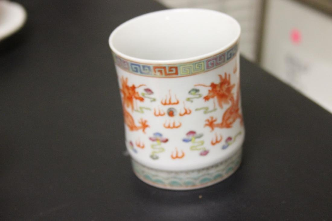 A Chinese Dragon Cup - 2
