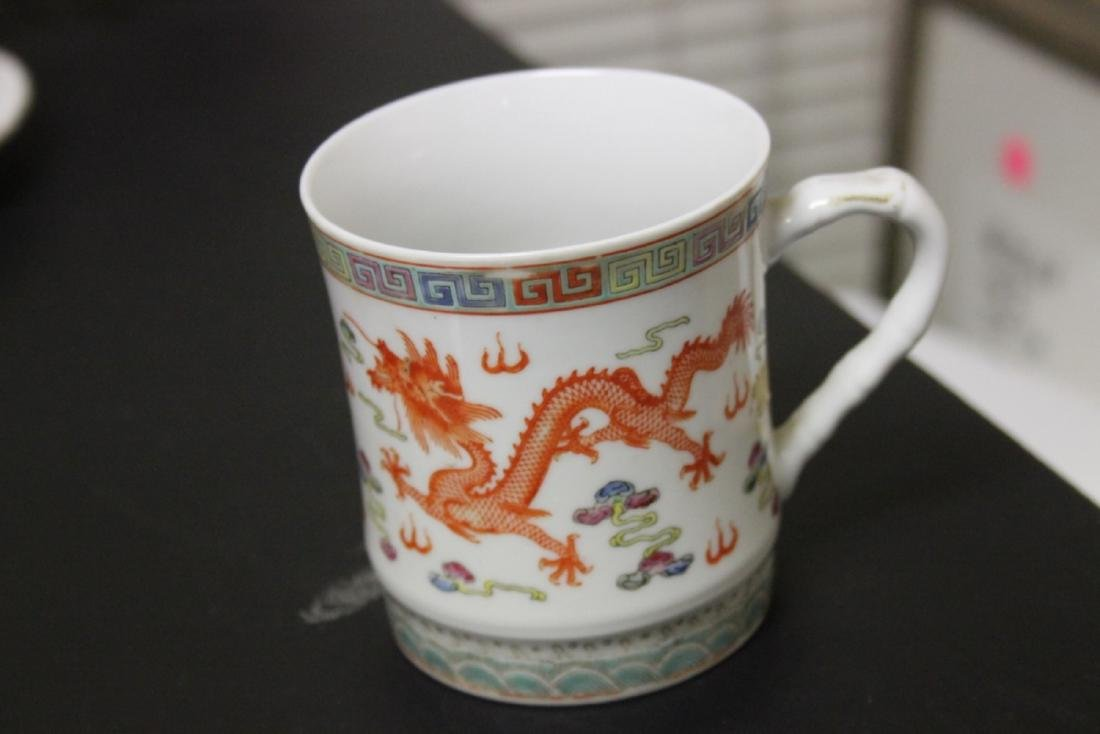A Chinese Dragon Cup - 3