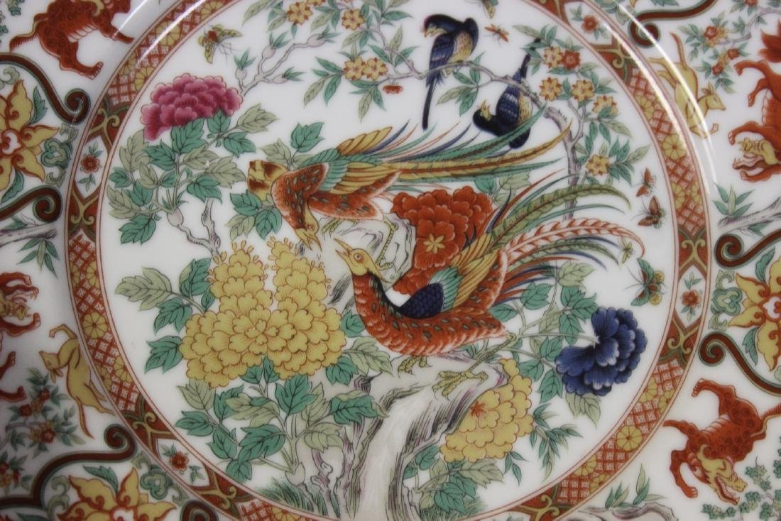 A Japanese Export Plate - 2