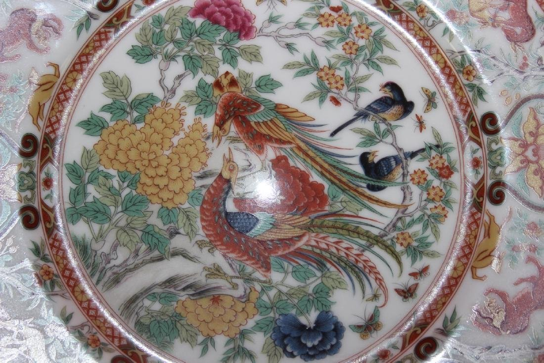 A Japanese Export Plate - 8