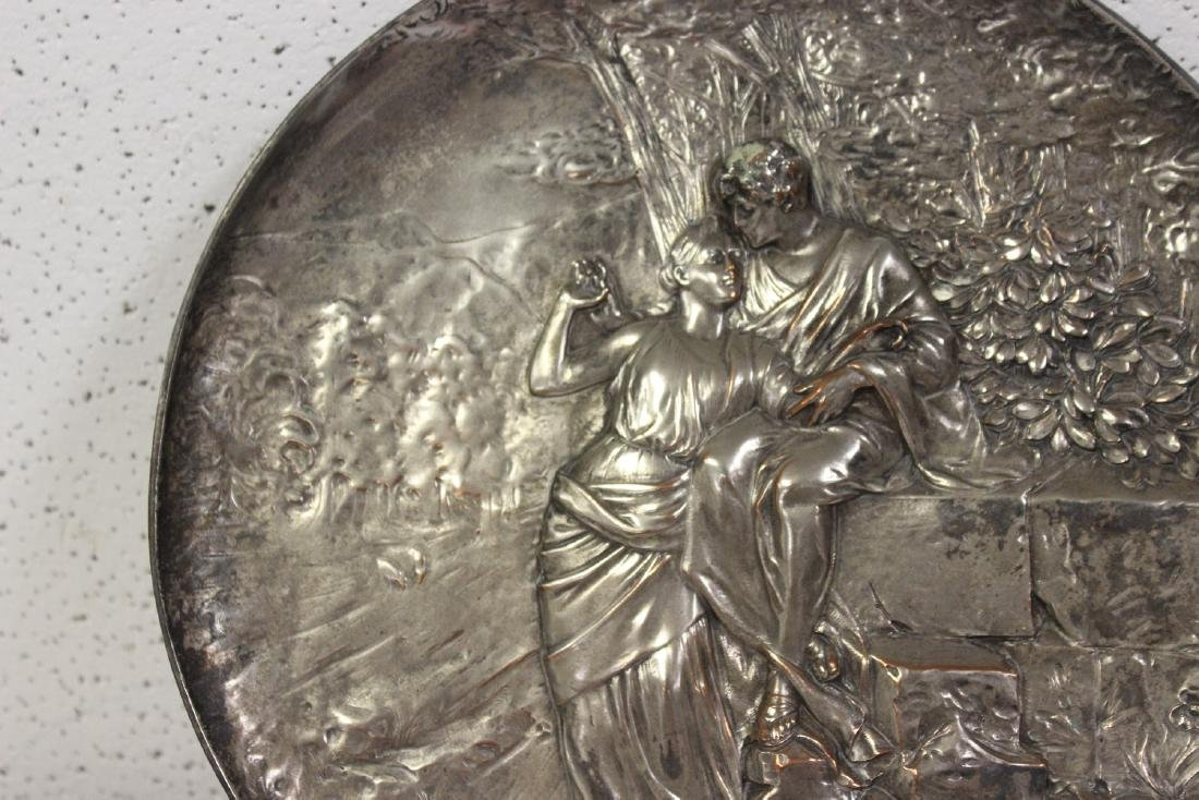 A Carved/ Pressed Plate - 7