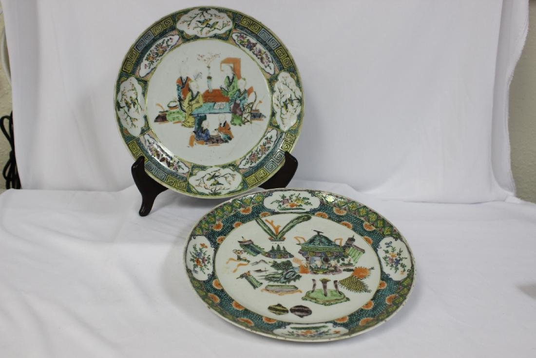 Lot of Two Antique Famille Verte? Plates