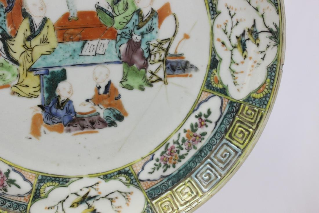 Lot of Two Antique Famille Verte? Plates - 4