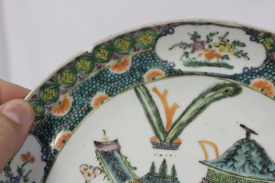 Lot of Two Antique Famille Verte? Plates - 6