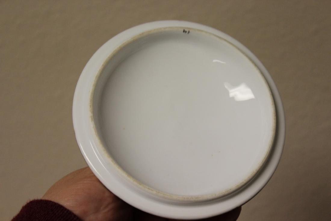A Royal Vienna (?) Beehive Shield Mark Jar - 5
