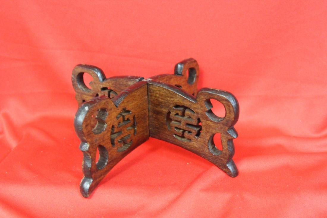 A Chinese Wooden Stand for Bowls