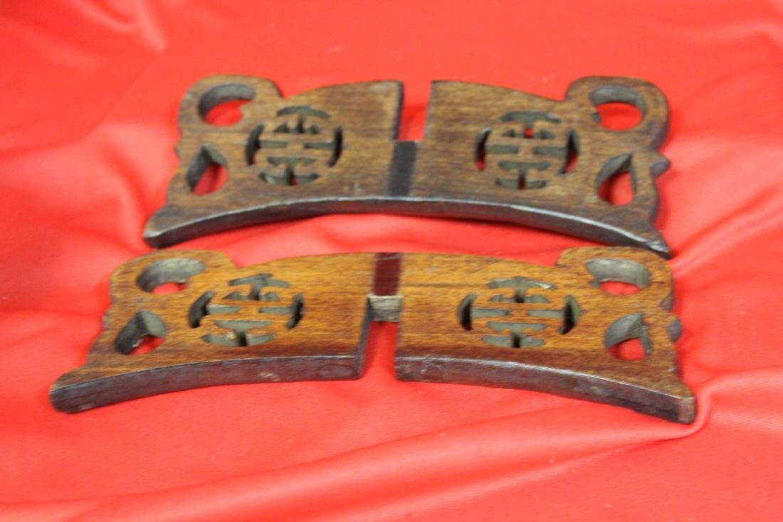 A Chinese Wooden Stand for Bowls - 3