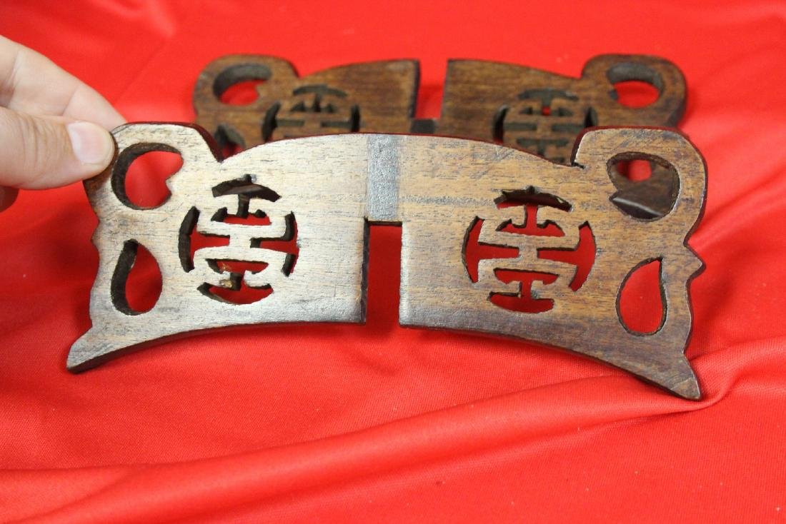 A Chinese Wooden Stand for Bowls - 4