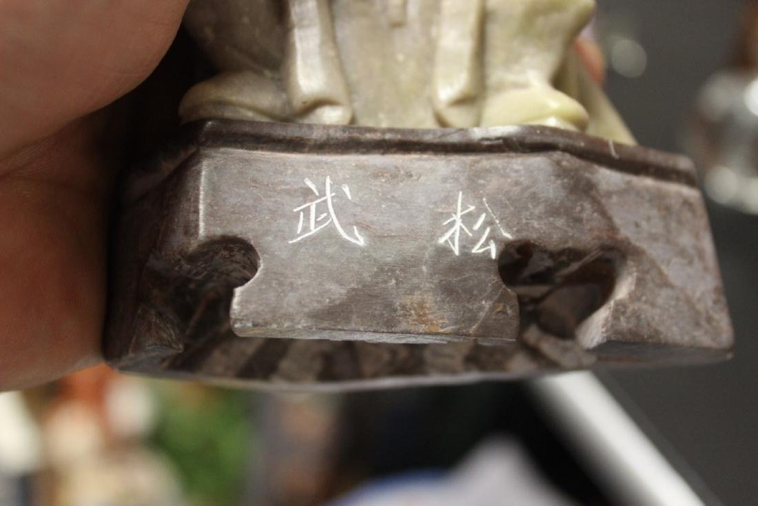A Soapstone of a Warrior - Signed - 2
