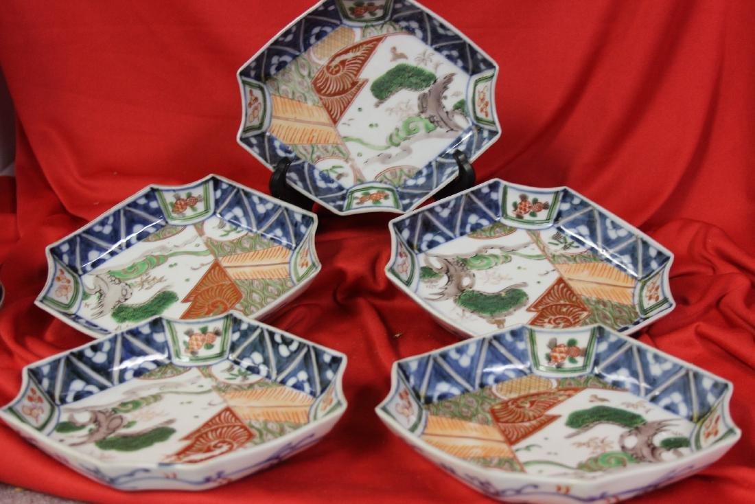 Set of 5 Japanese Imari Dishes