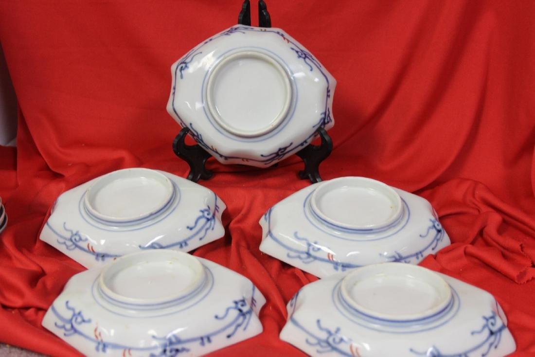 Set of 5 Japanese Imari Dishes - 2