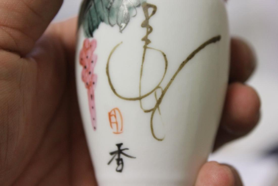 A Miniature Chinese Eggshell Porcelain Vase - 5