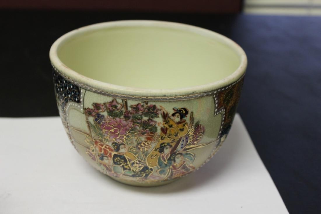 An Oriental Bowl