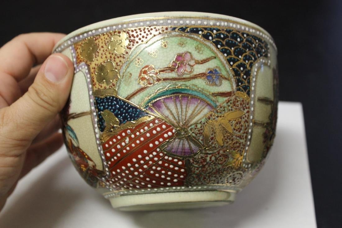 An Oriental Bowl - 3
