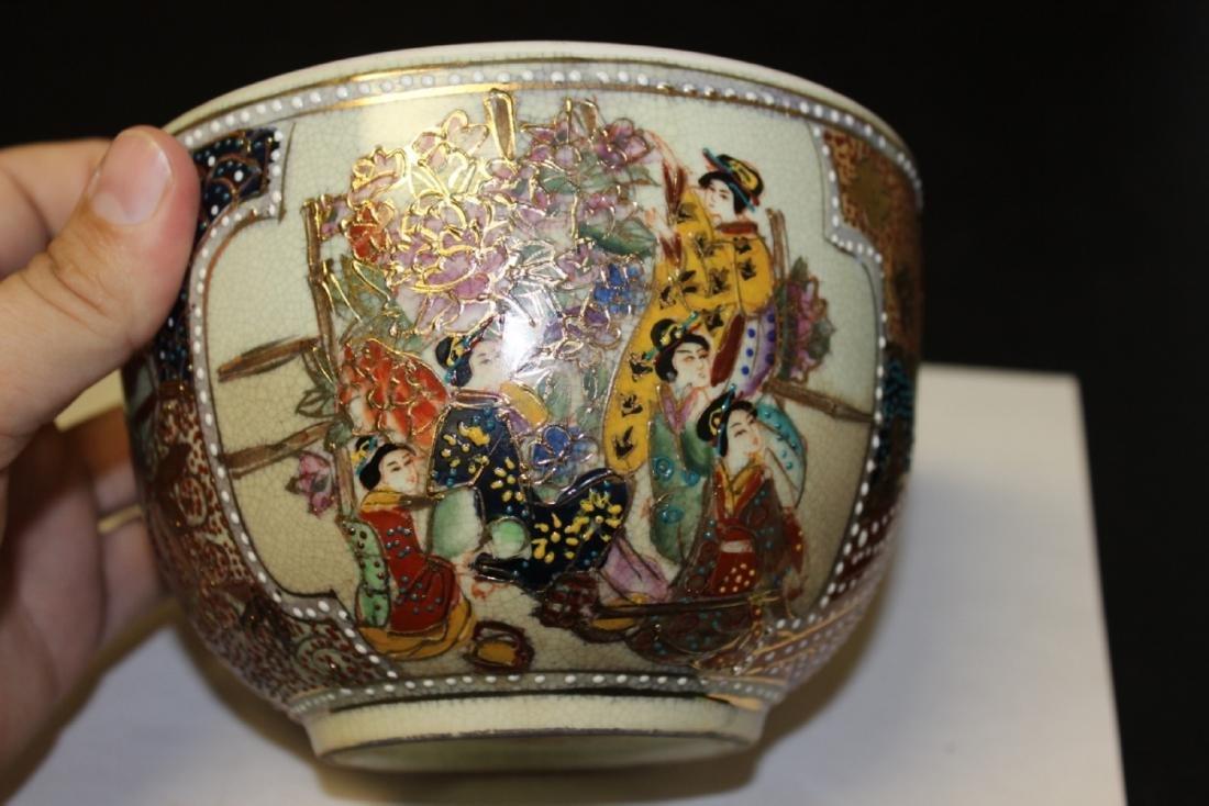 An Oriental Bowl - 4