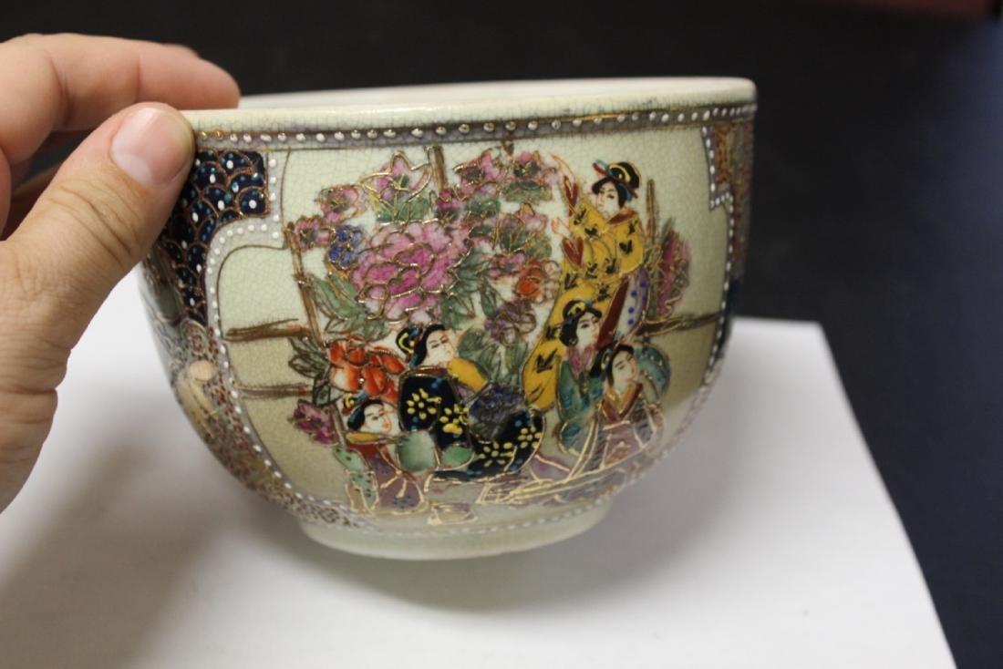 An Oriental Bowl - 5