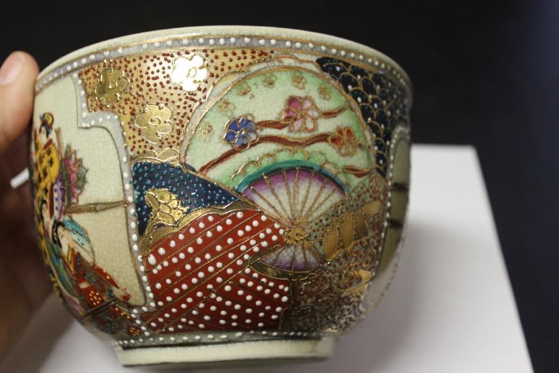 An Oriental Bowl - 6