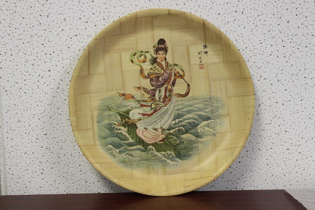 A Chinese Bamboo Plate